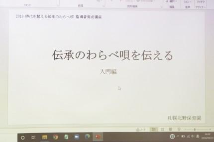 blog_2020-0901-2_ph-02