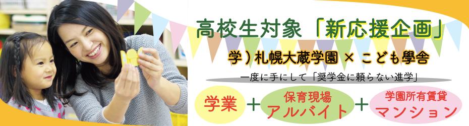bnr_20190826_okura
