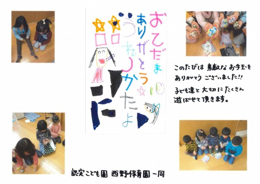 hoikunoshigoto_05