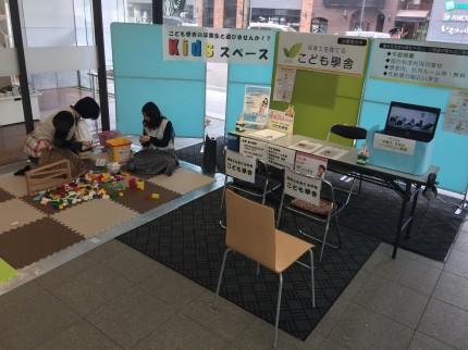 oshigotomarket-1