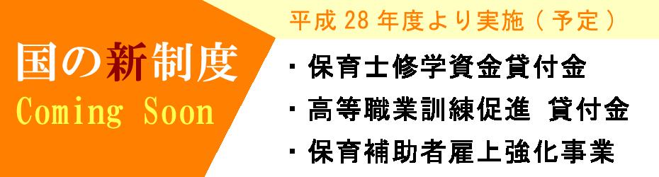 slide-1_shinseido