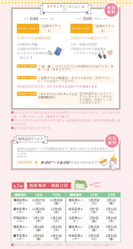 urashi--e1548385740789