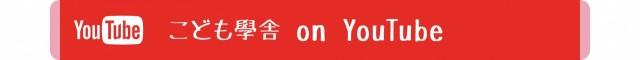 youtube-baner-mobile-e1488248662509