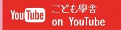 youtube-baner